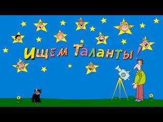 Рекламный ролик Студия Звезд