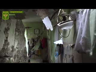 4 дома разрушены в результате обстрела ВСУ
