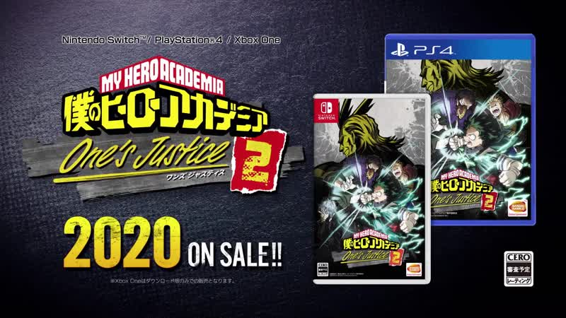PS4⁄Nintendo Switch⁄Xbox One「僕のヒーローアカデミア One`s Justice2」第1弾CM