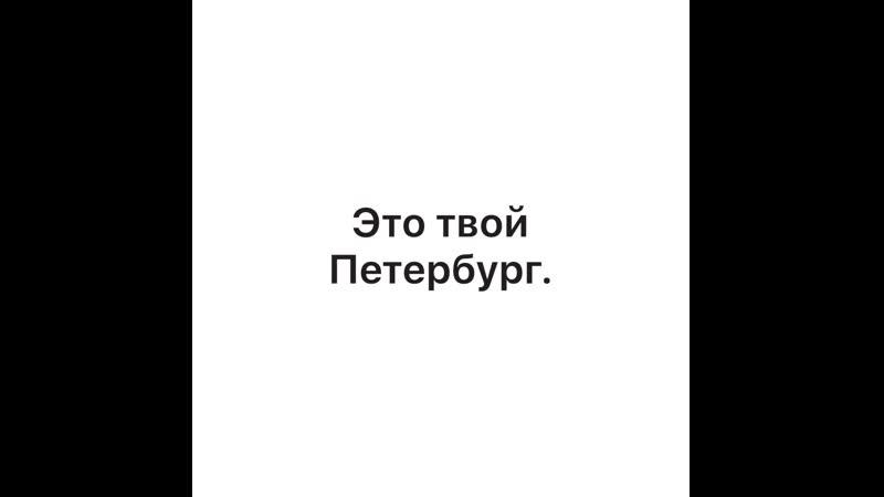 Фотопроект Город наизнанку