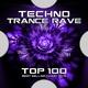 Psy Trance, Techno Hits, Techno Masters - Mind Paradise & Urucubaca - Healing of the Nation ( Psychedelic Goa Trance )