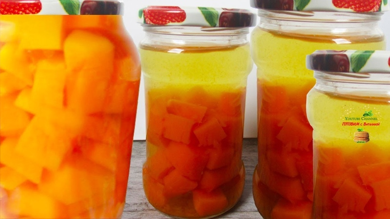 100 банок МАЛО! Сочный АНАНАС или МАНГО из ТЫКВЫ на зиму рецепт! Вкусно и полезно