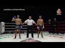 FIGHTS 4. Илья Соколов (Ilya Sokolov) vs Жора Акопян (Zhora Akopyan)