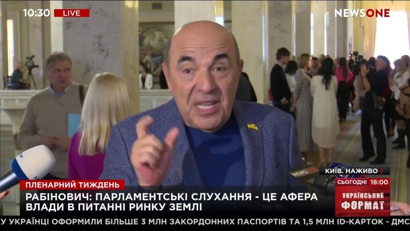 Украинцам предлагают продать органы, чтобы оплатить коммуналку – Рабинович | Кулуары ВРУ 04.12.19