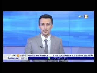 Репортаж телеканала БСТ о победе в Кубке России!