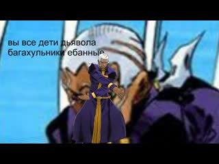 православие вперёд
