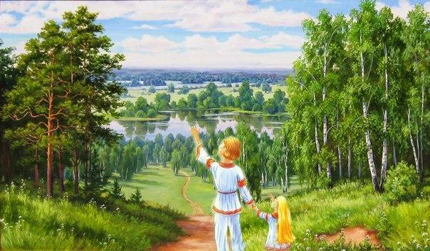 Родовые поместья России как вариант инновационной экологической экономики будущего Земли!, изображение №6