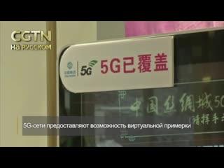В г. Ханчжоу провинции Чжэцзян строят сети 5G