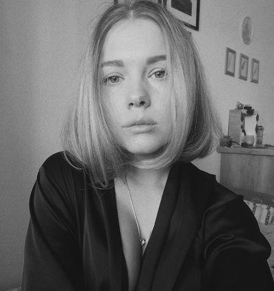 Анна Вегнер