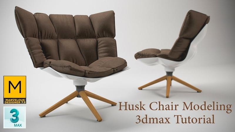 Husk Chair Modeling 3Dmax Tutorial