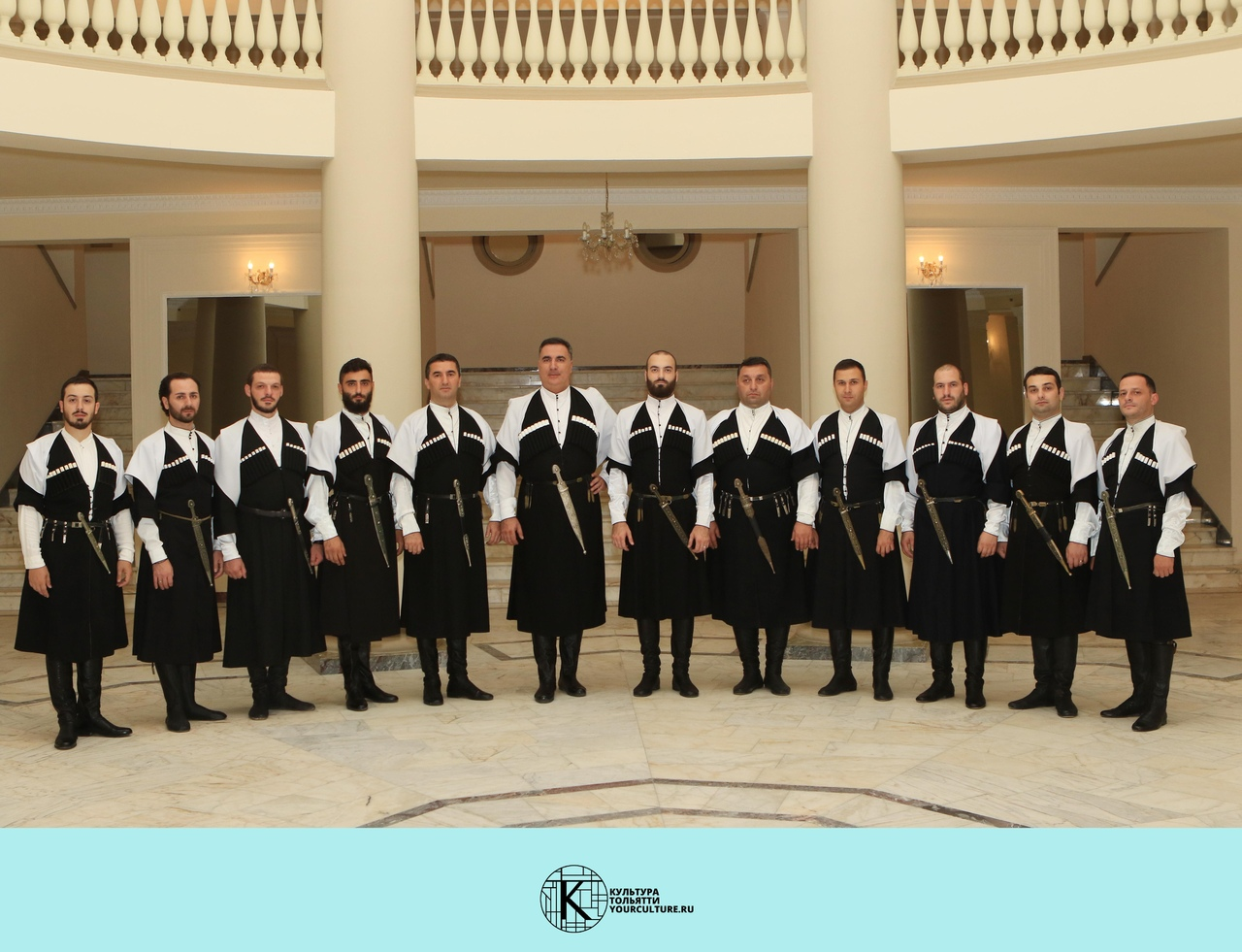 Грузинский хор «Мздлевари»