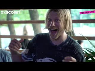 Иван Дорн отслушивает песни другдиджея (полный разбор))