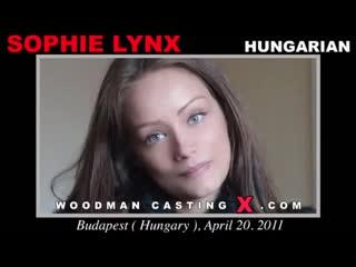 Sophie Lynx blowjob, rimjob, sex, porno, anal, Amateur, teen, Cumshot, Russian, Creampie, порно, мамки, woodman, вудман, Pornhub