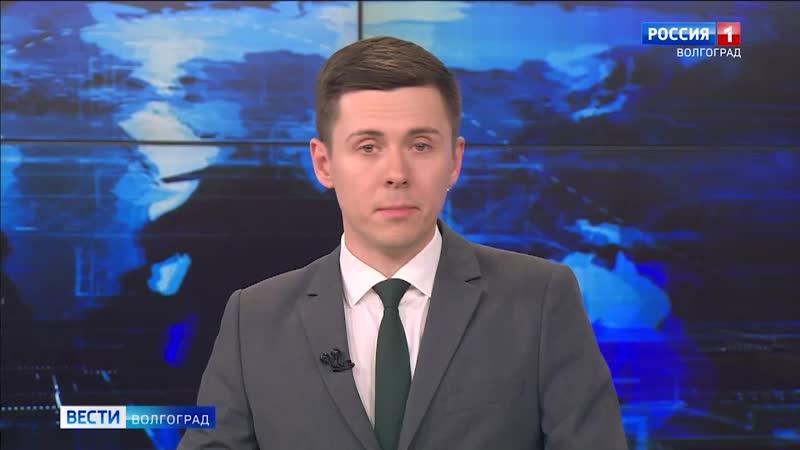 В Волгоградской области началась обработка водоемов от комаров и клещей