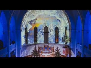 Благотворительный концерт. Рождественская фантазия