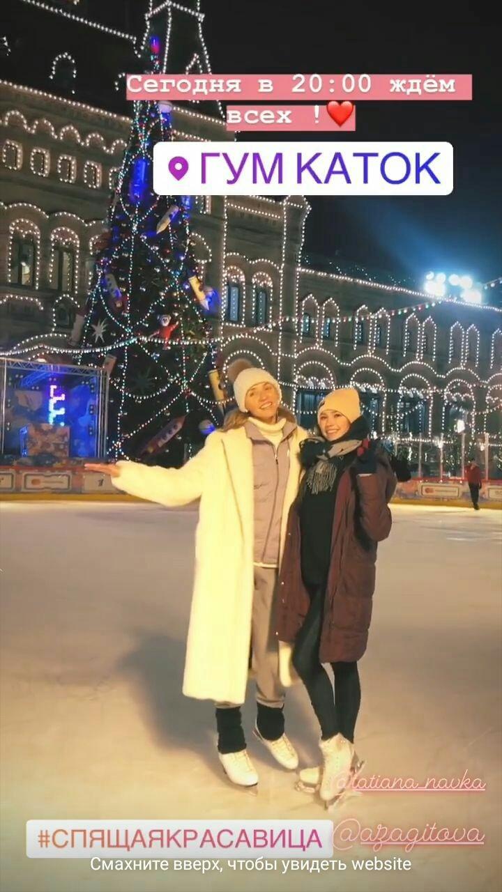 Ледовые шоу-2018-2019 - Страница 11 QOUls7LB-g4