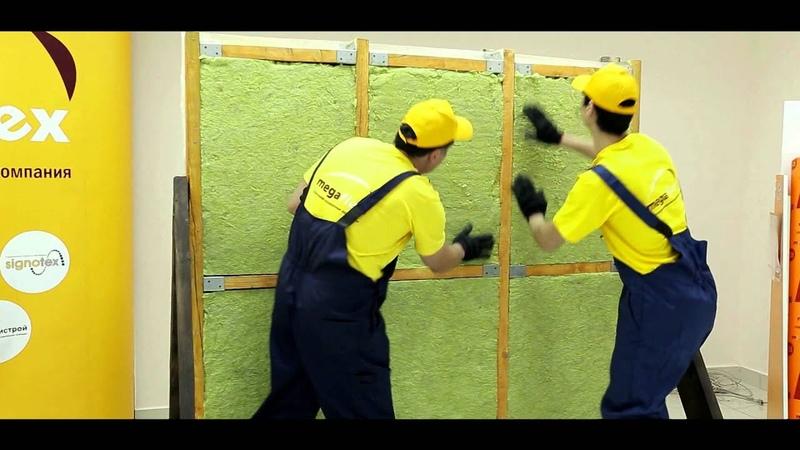 Гидро ветрозащита каркасной стены с использованием мембраны Мегафлекс A и пленки Мегафлекс B