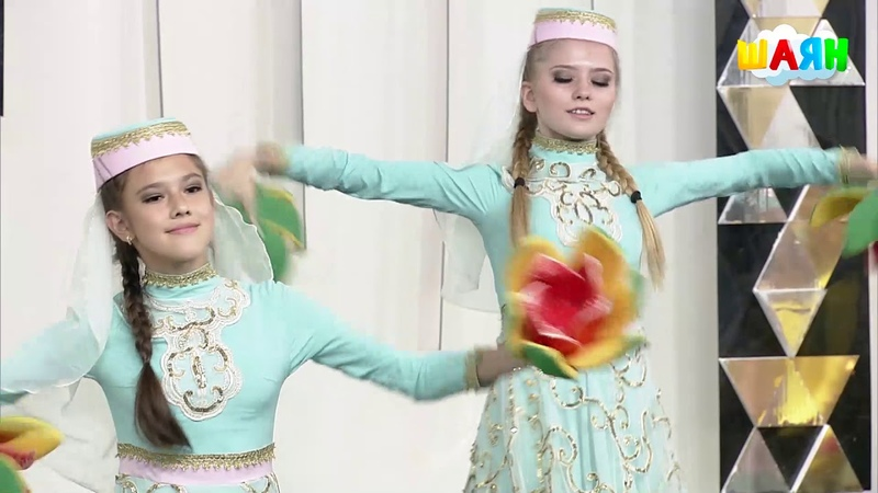 "Шома Бас Сәяхәт"" бию коллективы Питрәчрайоны"