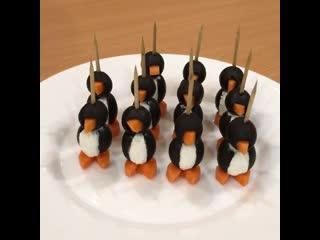 Закуска в виде пингвинчиков