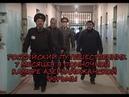 Российский путешественник провел 7 месяцев в одиночной камере азербайджанской тюрьмы