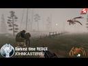 СТРАХ И ГОЛОД Darkest time REDUX arma 3 roleplay 7
