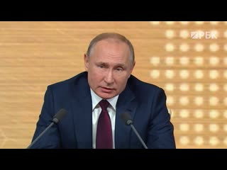 Владимира Путина спросили о дочерях и их публичности