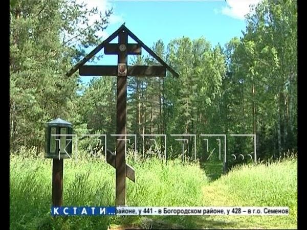 На озере Светлояр в день летнего солнцестояния и солнечного затмения украли поклонные кресты