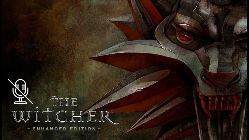 The Witcher Directors Cut_33_Лютик, Отшельник (без болтовни)