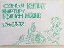 Объявление от Nikolay - фото №1