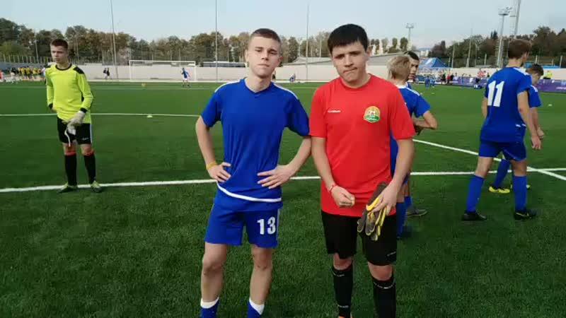 ДЮСШ №4 2005 г. Курск 3 : 1 ДФК Кубань 2005 г. Краснодар Hopes Cup U-14, Группа D
