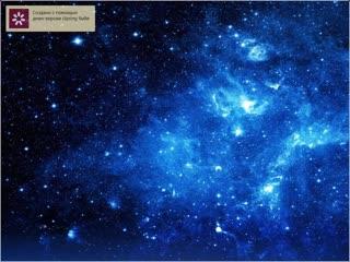 Видео - урок Космический пейзаж