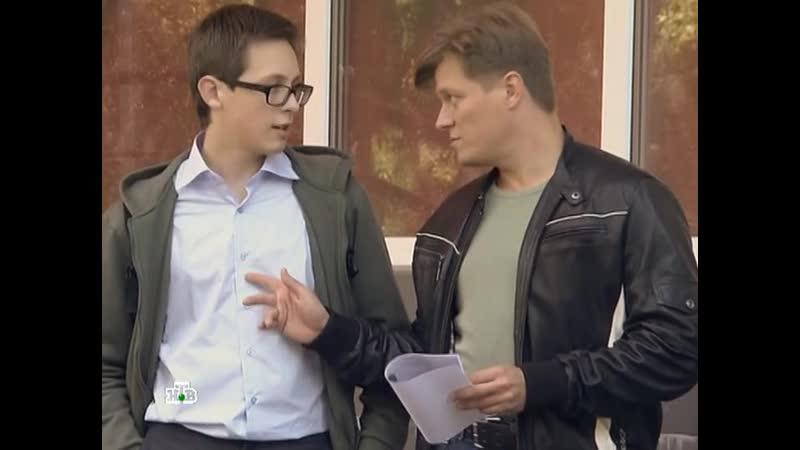 Возвращение Мухтара 2 8 сезон 61 серия