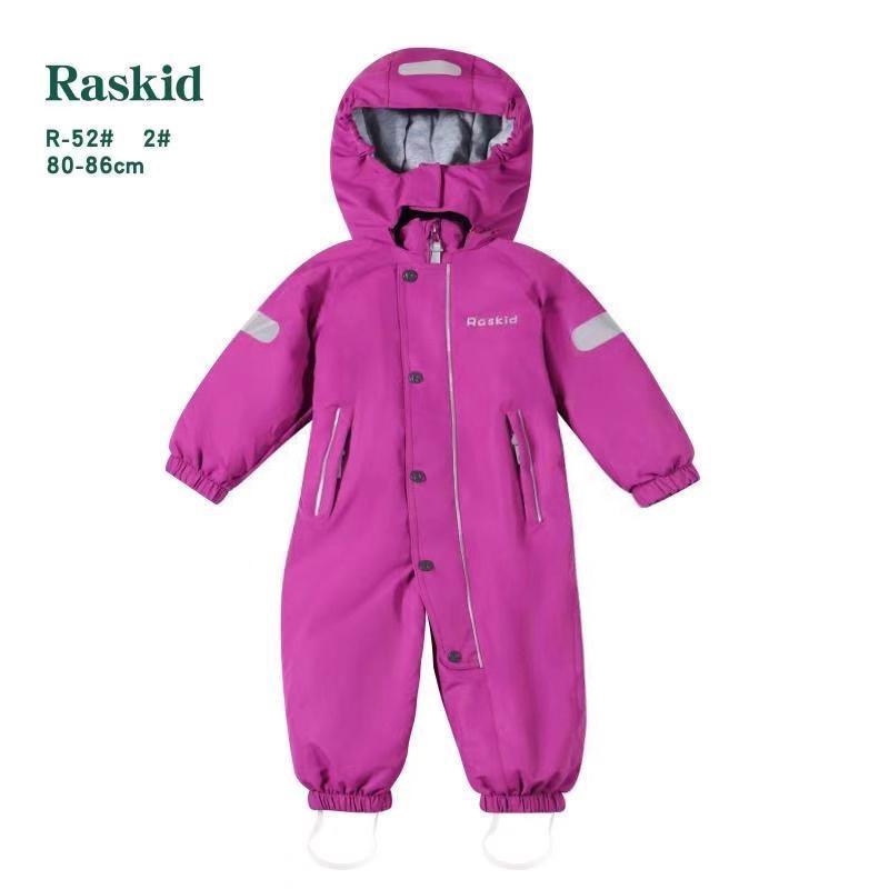 Комбинезон Raskid R-52-2