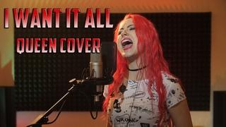 Julia Ivanova - I Want It All (Queen cover)