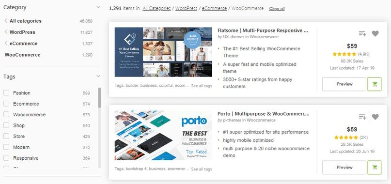 Руководство по WooCommerce – как настроить его на своем сайте, изображение №35