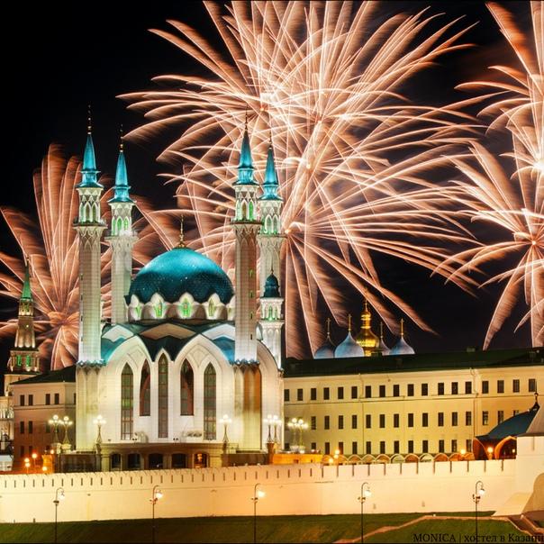 Поздравление ко дню города татарстан