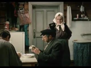 """""""Ух, ты! А ей уж восемьдесят...""""  Любовь и голуби (1984)"""
