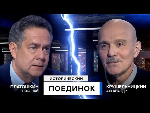 Русская Америка: кто сдал Аляску врагу