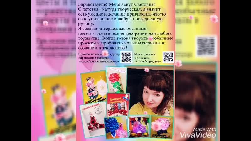 XiaoYing_Video_1566109394414.mp4