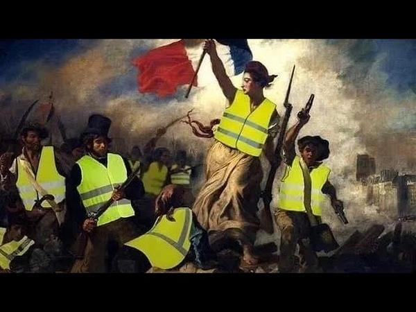 Александр Бикбов Рациональная революция жёлтых жилетов