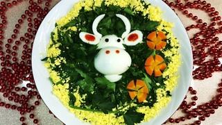 """Праздничный Салат """"Бычок на полянке"""" на Новый год 2021. Новогодние салаты."""