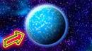 НАСА открыло новую планету и она полна чудес