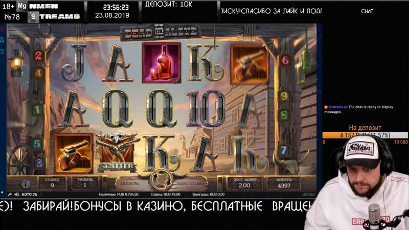 Онлайн казино стрим! Не повтор! Казино Вулкан (нет)! РОЗЫГРЫШ $ ВЕСЬ СТРИМ!