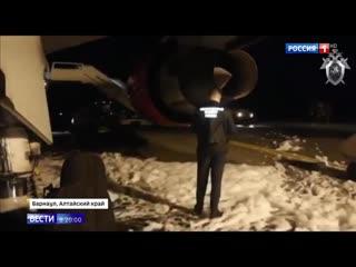 Появились новые подробности ЧП в Барнауле