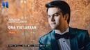 Azimjon Sayfullayev - Ona yig'larkan | Азимжон Сайфуллаев - Она йигларкан (music version)