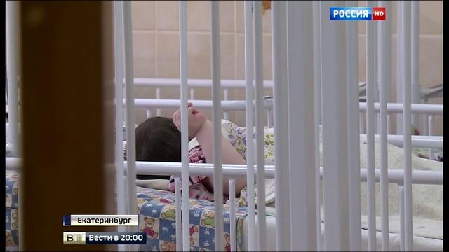 Вести в 2000 • Ежовые рукавицы на Урале работники детдома били умственно отсталых в специальной комнате