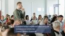 7 эффективных маркетинговых каналов привлечения клиентов. Даниил Баженов