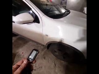 Автосигнализация спасите-помогите