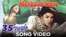 Mehboob Mere Song Video Fiza Sushmita Sen Sunidhi Chauhan Karsan Sargathiya Anu Malik
