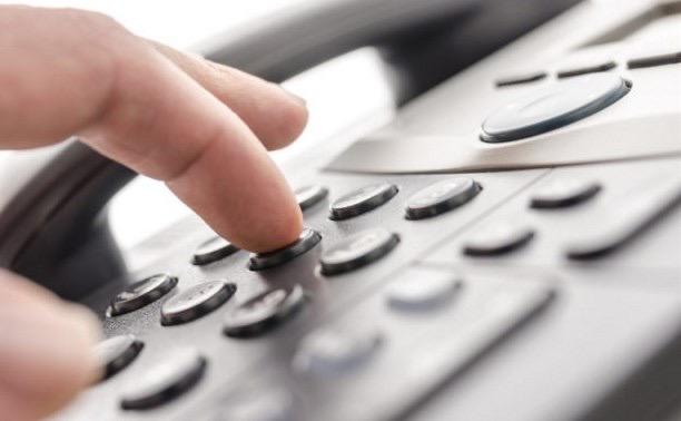 15 февраля работают «прямые телефонные линии» Брестского горисполкома и администраций Ленинского и Московского районов г. Бреста